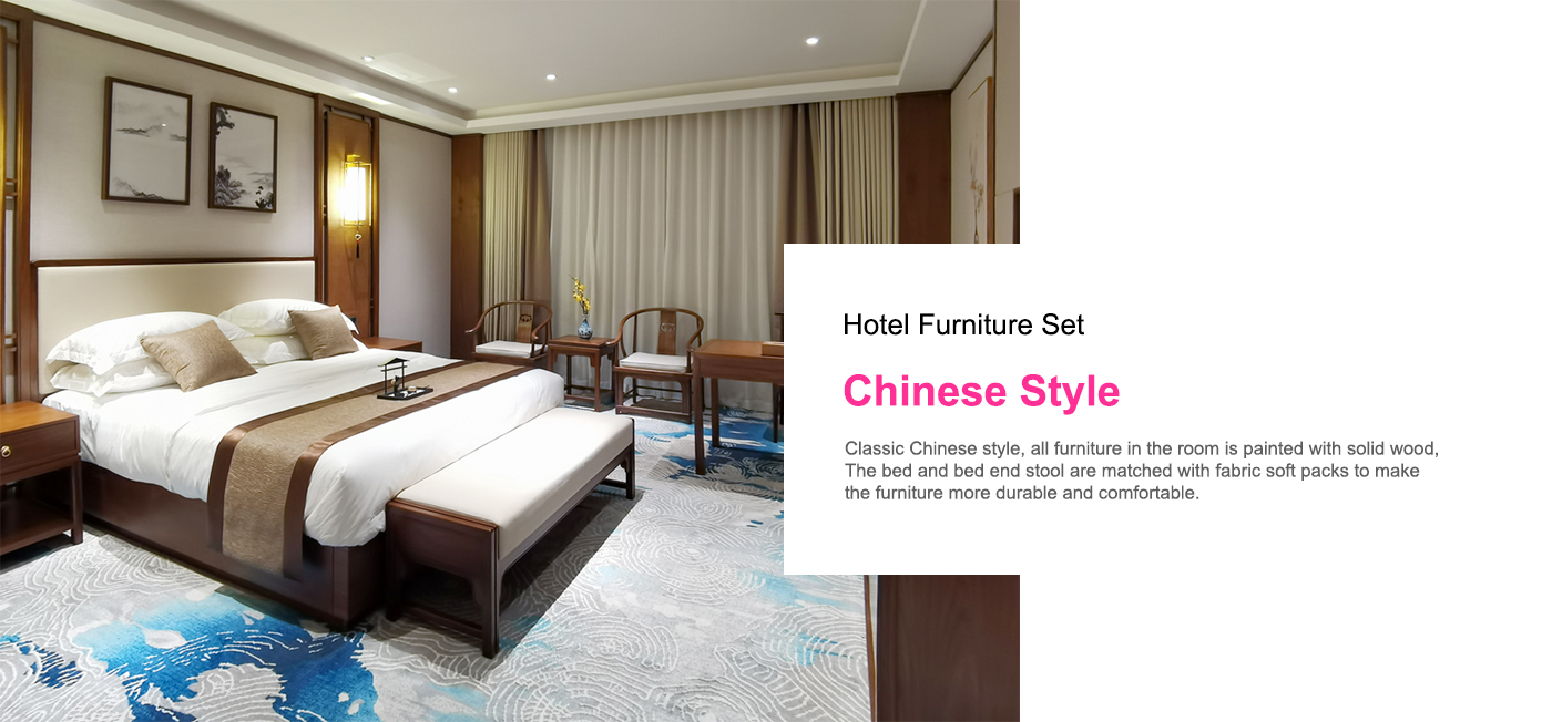 Classic Chinese style Hotel Furniture Set